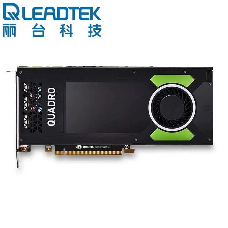 丽台 Quadro P4000 8GB GDDR5X 绘图专业显卡