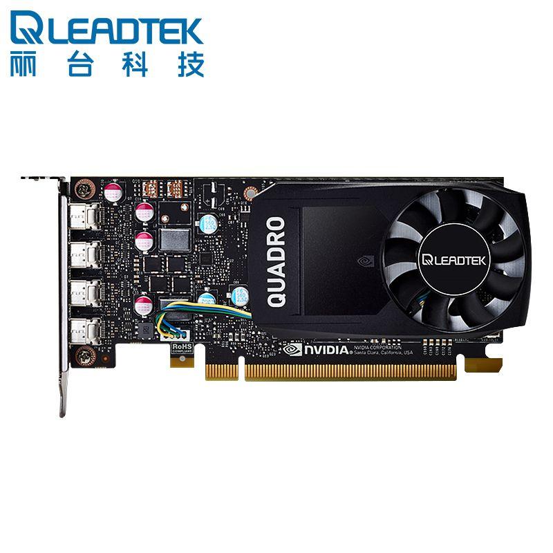 麗臺 NVIDIA Quadro P620 2GB GDDR5 專業顯卡