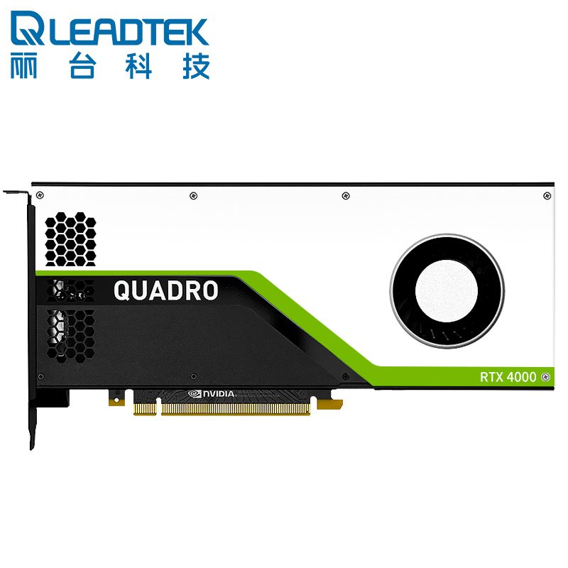 麗臺 NVIDIA RTX4000 8GB GDDR6顯存 GPU顯卡