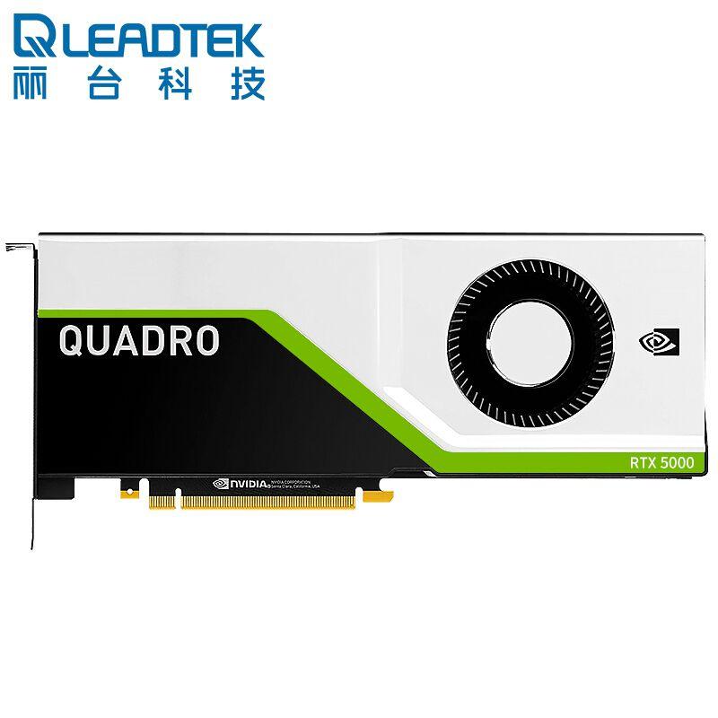 丽台 NVIDIA RTX5000 16GB GDDR6显存 GPU显卡