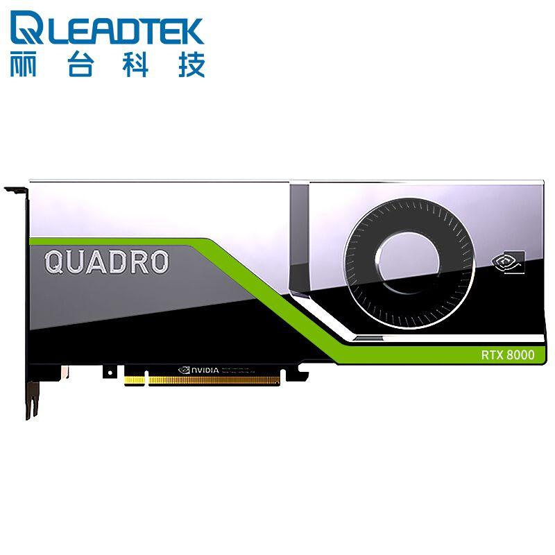 丽台 NVIDIA RTX8000 48GB GDDR6显存 GPU显卡