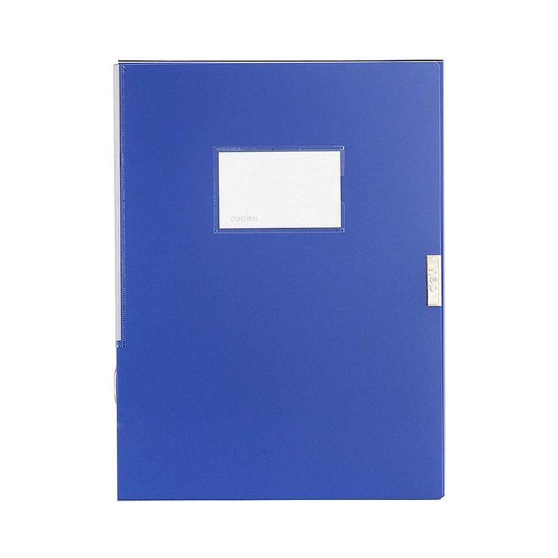 得力 55mmA4塑料档案盒 5683