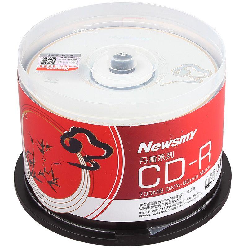 纽曼 CD-R刻录盘 52速700M 桶装50片