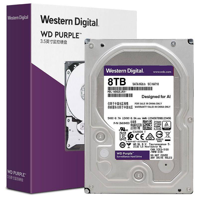 西部数据 WD82EJRX 监控硬盘